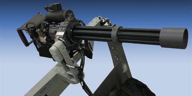M134 Gun Active Recoil